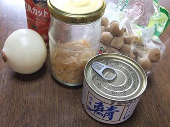 サバ缶スパゲッティの材料
