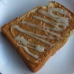 ミルキーピーナッツバタートースト