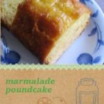 簡単マーマレードパウンドケーキ
