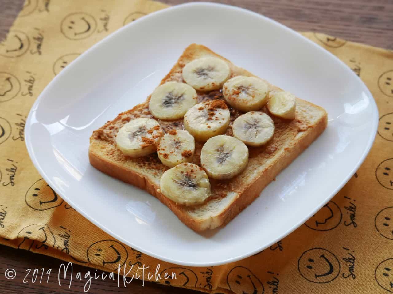 ピーナッツバターバナナトースト