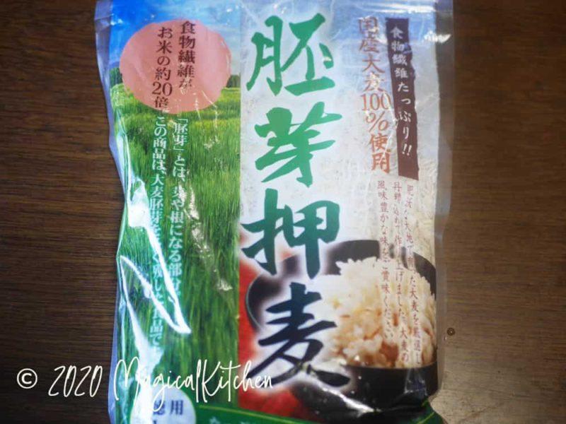 押し麦の袋