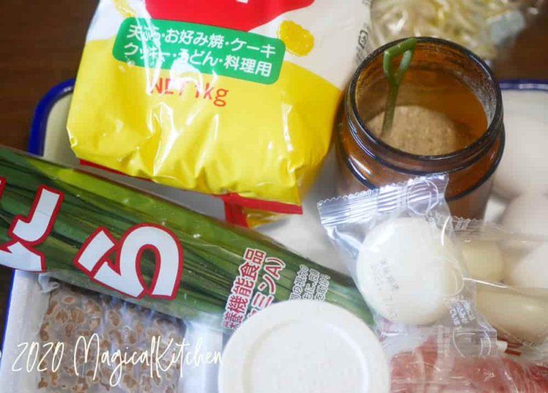 ニラとお餅のお好み焼き材料